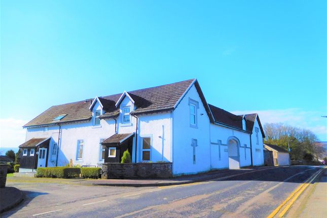 Thumbnail Flat for sale in 3 Coach Houses, Argyll Road, Dunoon
