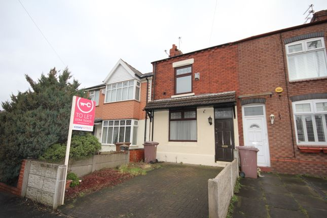 Thumbnail Terraced house to rent in Helena Road, St. Helens