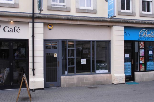 Thumbnail Retail premises to let in Brewery Court, Cirencester