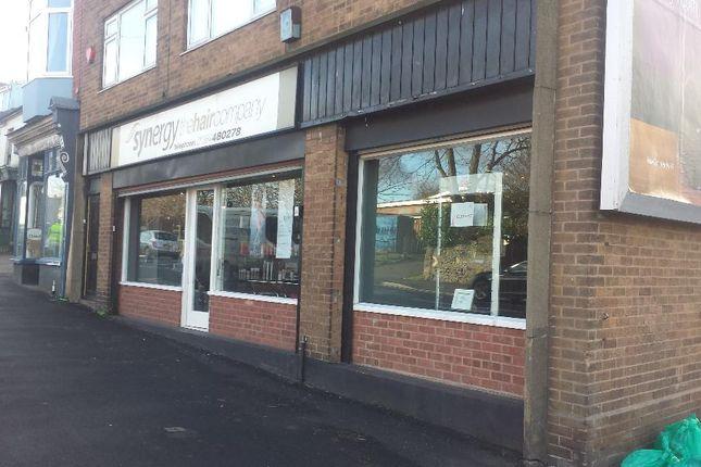 Thumbnail Retail premises to let in High Street, Pensnett, Dudley