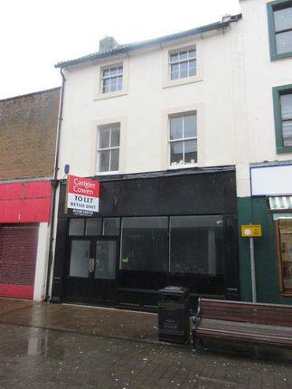 Thumbnail Retail premises to let in King Street, 53, Whitehaven