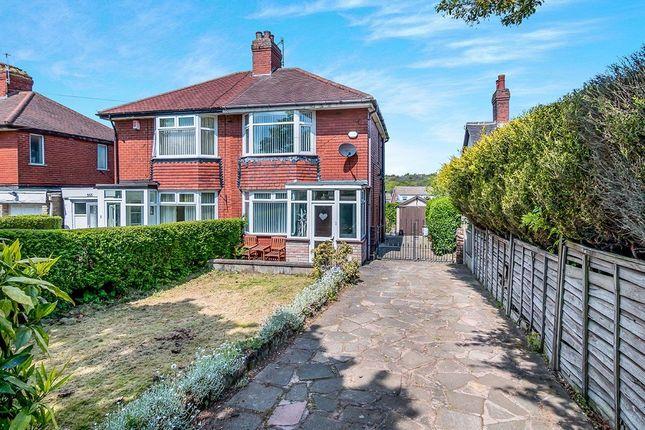 Thumbnail Semi-detached house for sale in Weston Coyney Road, Weston Coyney, Stoke-On-Trent