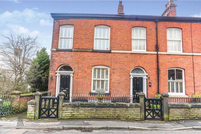 Thumbnail End terrace house for sale in Prestbury Road, Macclesfield