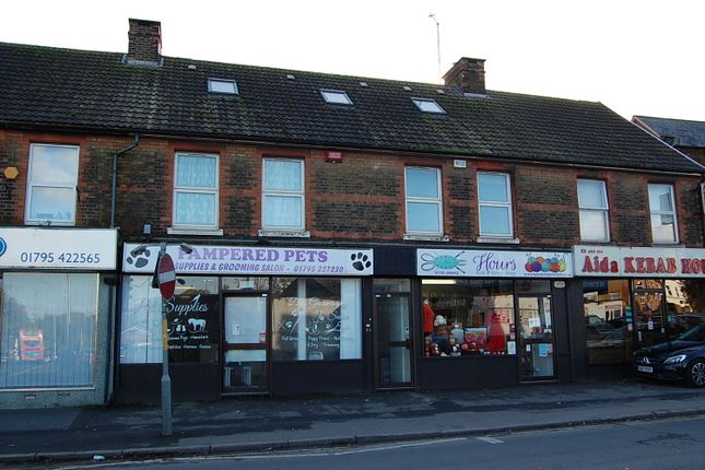 Thumbnail Studio to rent in 55-57 West Street, Sittingbourne, Kent