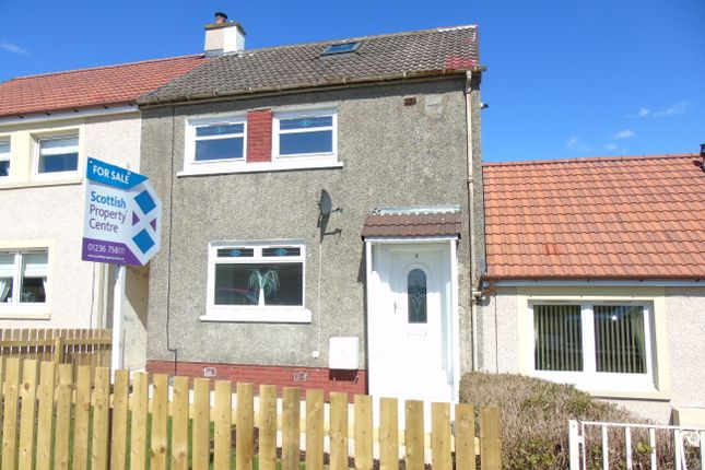 Thumbnail Terraced house for sale in Ballochnie Drive, Plains, Airdrie, North Lanarkshire