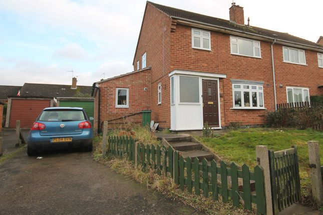 Thumbnail Semi-detached house to rent in Piers Road, Glenfield, Leicester