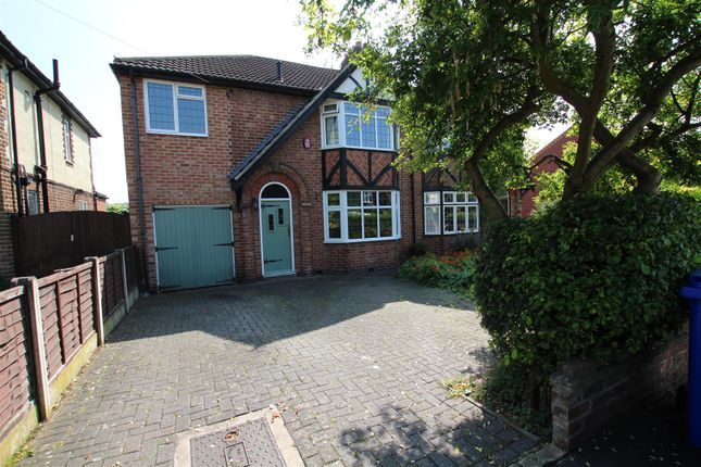 Thumbnail Semi-detached house for sale in Clay Street, Stapenhill, Burton-On-Trent
