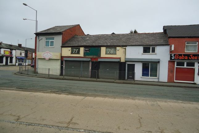 Thumbnail Land to rent in Water Street, Radcliffe, Manchester