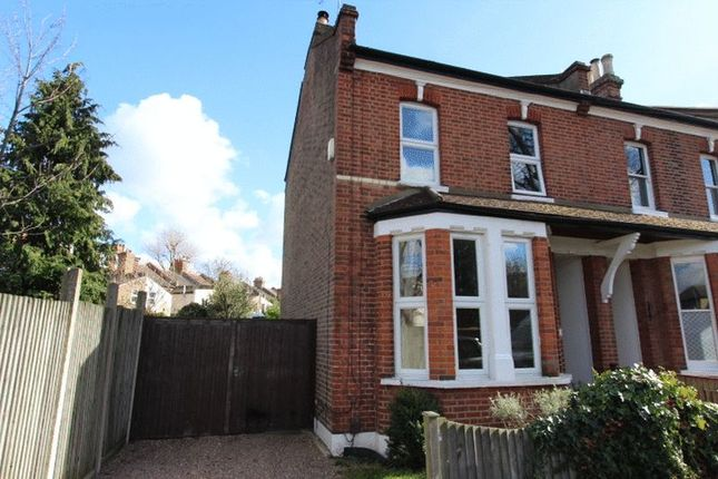 Thumbnail Semi-detached house for sale in Nursery Road, Sutton