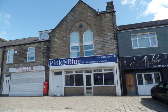 Retail premises to let in Hobsons Buildings, Stanley