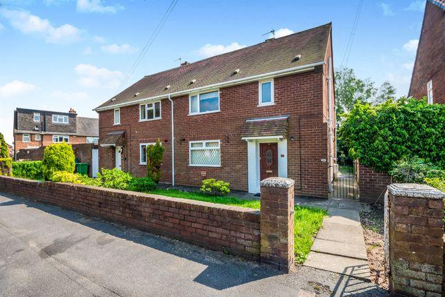 Thumbnail Flat for sale in Drummond Close, Essington, Wolverhampton