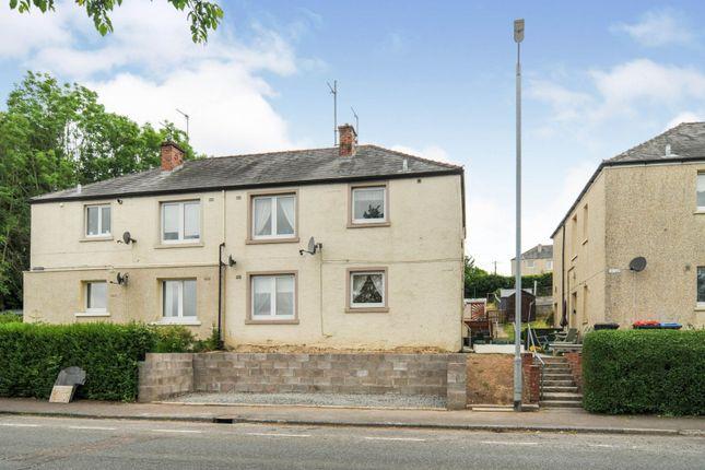 Thumbnail Flat for sale in Threave Terrace, Castle Douglas