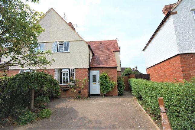 Thumbnail Semi-detached house for sale in Kipling Road, Cheltenham, Gloucestershire