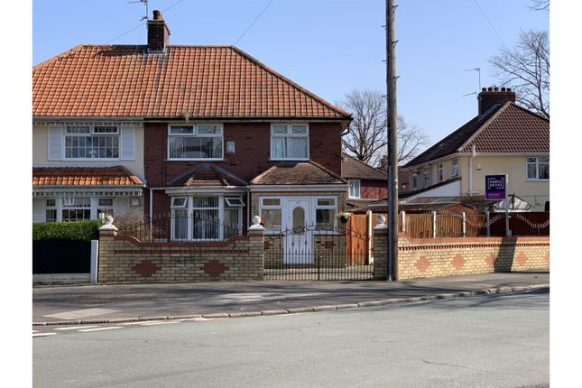 Thumbnail Semi-detached house for sale in Sedgemoor Road, Liverpool