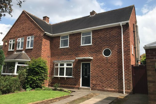 Thumbnail Semi-detached house to rent in Scott Road, Solihull