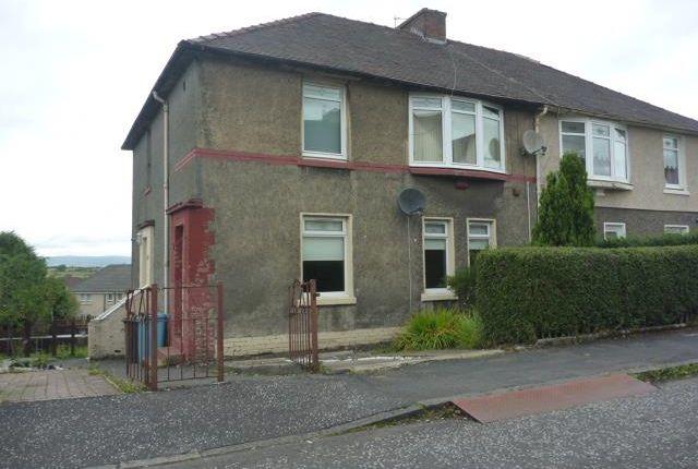 Thumbnail Flat to rent in Hyslop Street, Airdrie