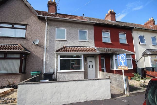 Thumbnail Terraced house for sale in Cook Street, Avonmouth, Bristol