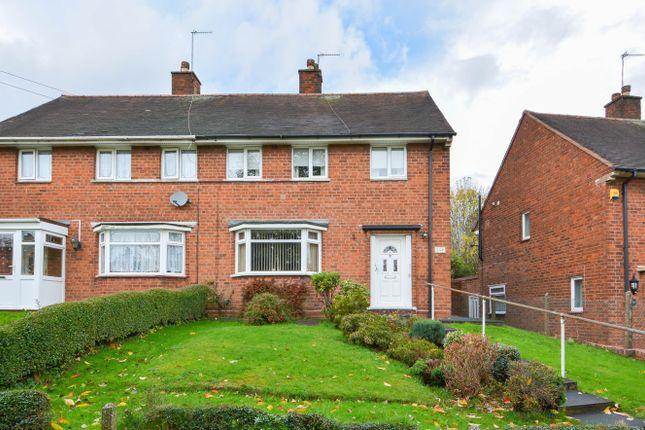 Semi-detached house in  Ridgacre Lane  Quinton  Birmingham  Birmingham