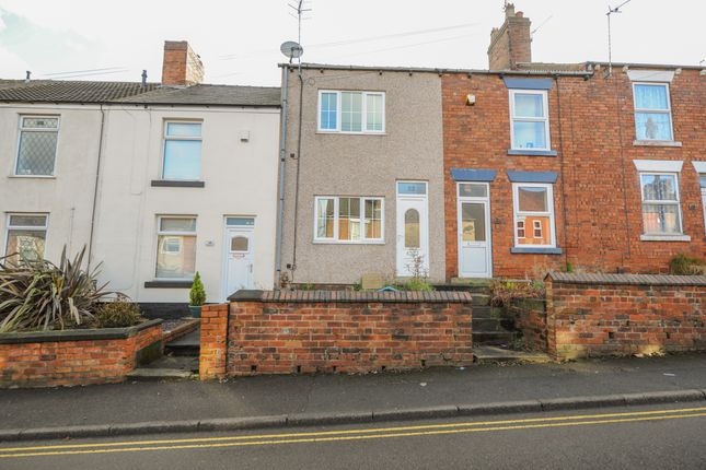 Thumbnail Terraced house to rent in Queen Street, Brimington, Chesterfield