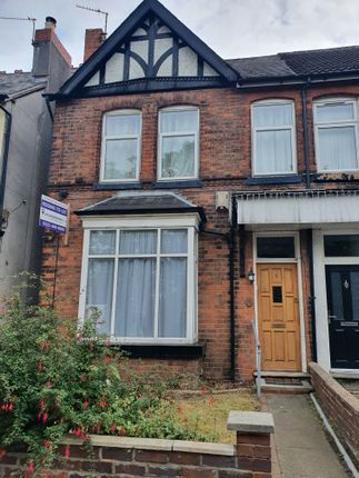 Thumbnail End terrace house for sale in Beaufort Road, Birmingham