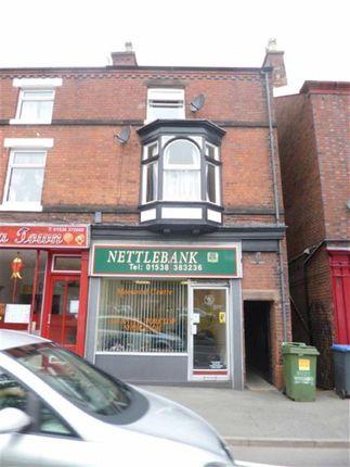 Thumbnail Flat to rent in Ball Haye Street, Leek, Staffordshire