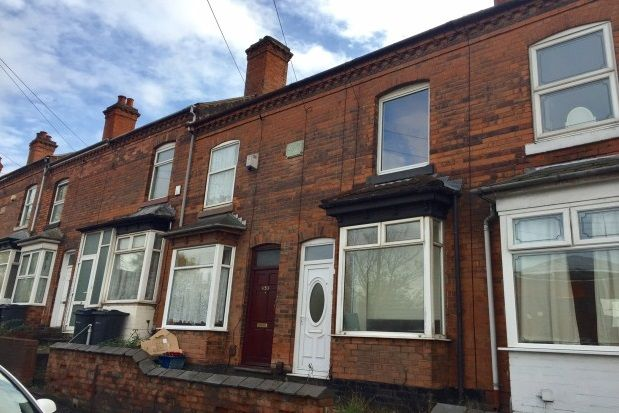 Thumbnail Property to rent in Warwick Road, Tyseley, Birmingham
