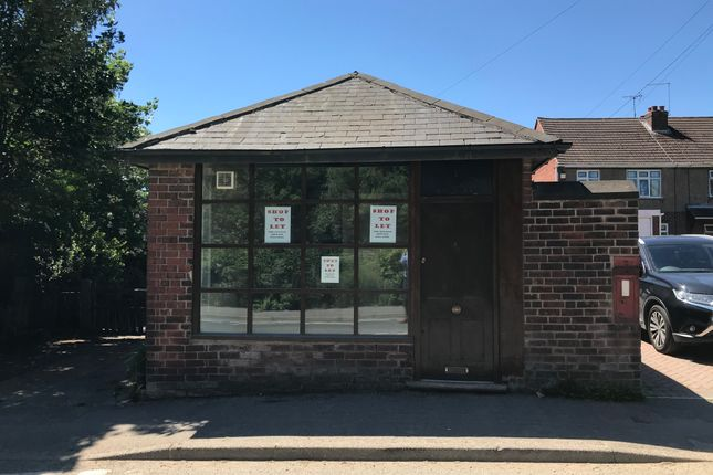 Thumbnail Retail premises for sale in Peasehill Road, Ripley