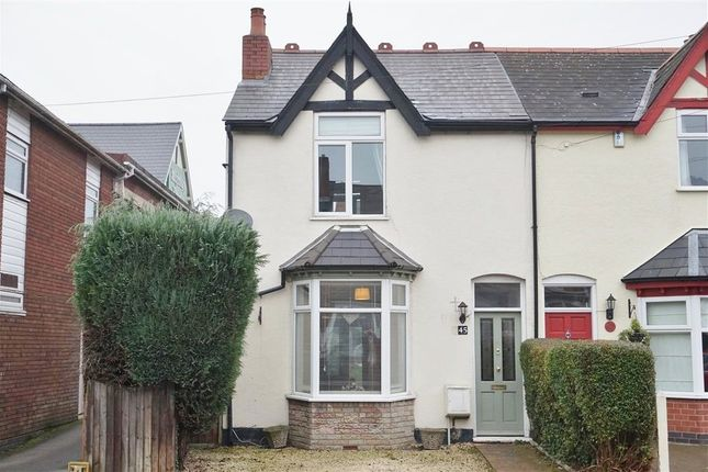 2 bed semi-detached house for sale in Sheffield Road, Sutton Coldfield