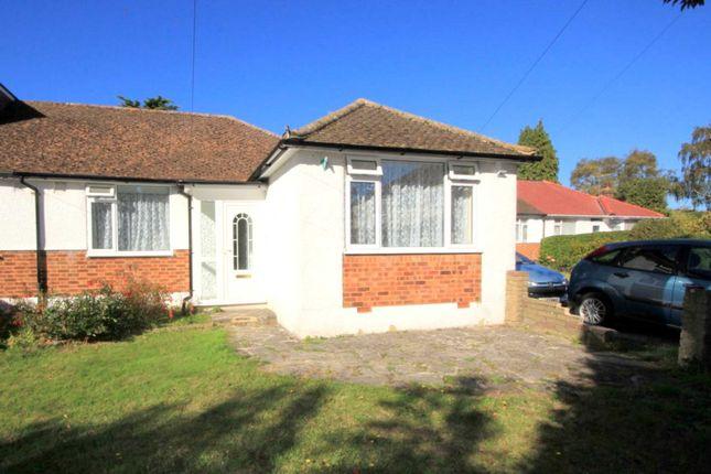 Thumbnail Semi-detached bungalow for sale in Adeyfield Gardens, Hemel Hempstead Industrial Estate, Hemel Hempstead