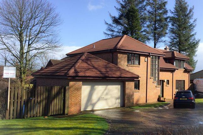 Thumbnail Property for sale in Kirkland Park, Strathaven