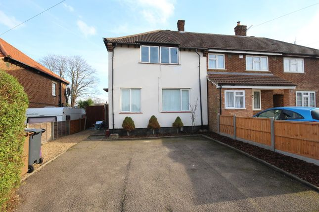 Thumbnail End terrace house to rent in Mullway, Letchworth Garden City