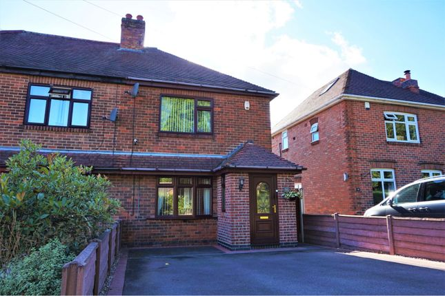 Thumbnail Semi-detached house for sale in Donisthorpe Lane, Moira, Swadlincote