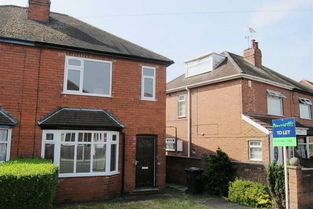 Thumbnail Semi-detached house to rent in Trowell Grove, Trowell, Nottingham
