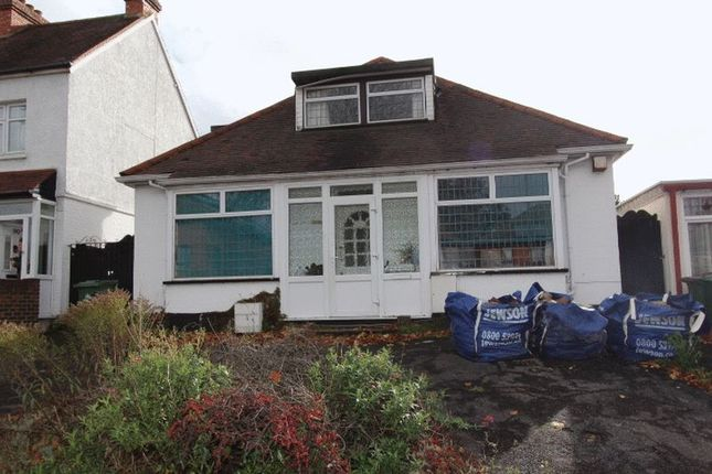 Thumbnail Detached house for sale in Ruskin Road, Carshalton