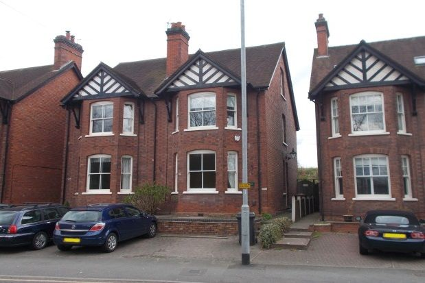 Thumbnail Property to rent in Birmingham Road, Lichfield