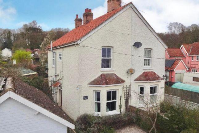 3 bed cottage for sale in Hackney Terrace, Woodbridge IP12