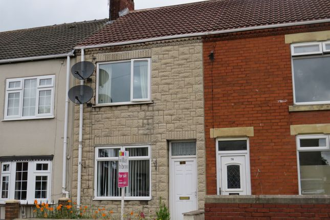 2 bed terraced house for sale in Lordens Hill, Dinnington, Sheffield S25