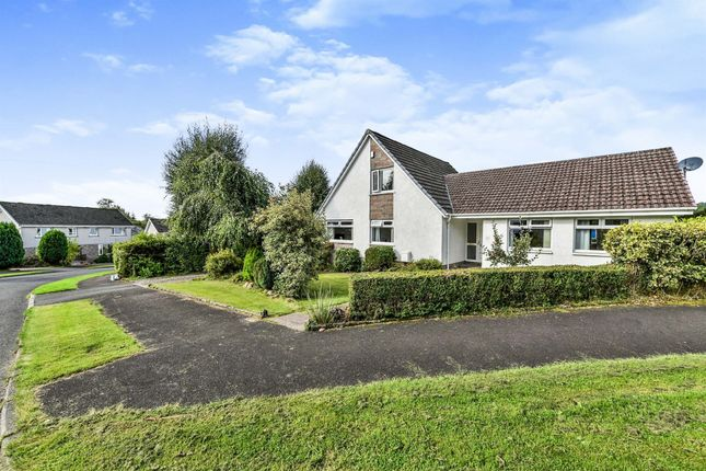 4 bed detached house for sale in Glen Drive, Helensburgh G84