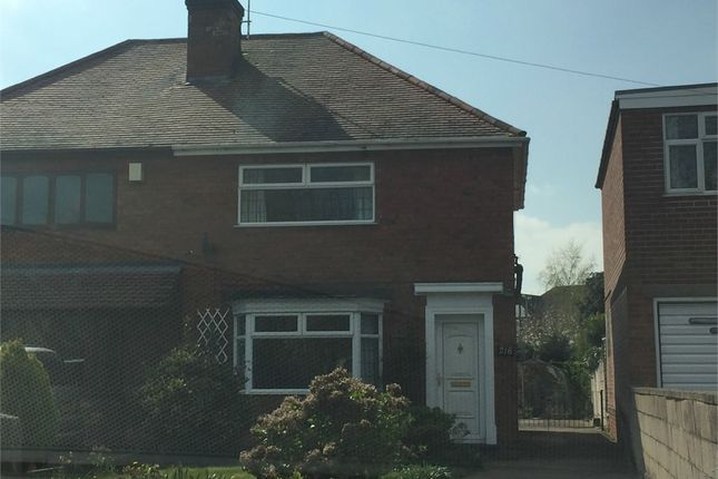 Thumbnail Semi-detached house to rent in Tutbury Road, Burton-On-Trent, Staffordshire