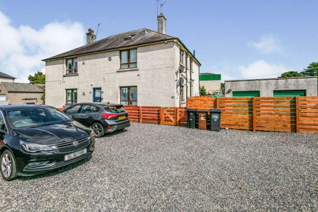 Thumbnail Flat for sale in Greenburn Drive, Aberdeen