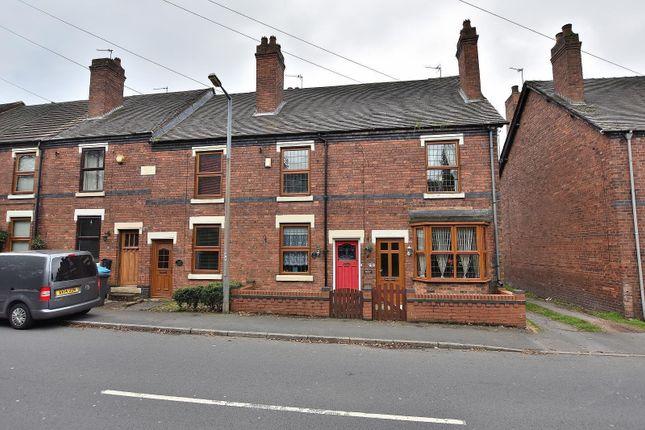 Front (Main) of Upper Sneyd Road, Essington, Wolverhampton WV11