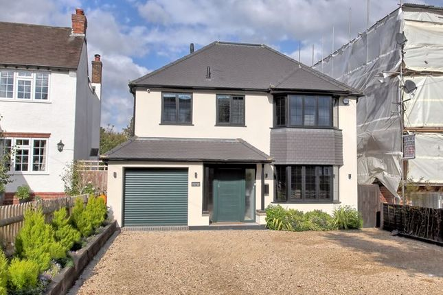 Thumbnail Detached house for sale in Hill Rise, Chalfont St. Peter, Gerrards Cross