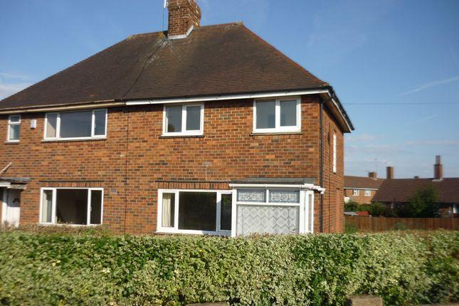 Gladstone Road, Northampton, Northamptonshire NN5