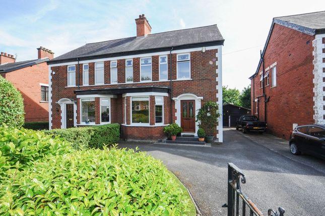 Thumbnail Semi-detached house for sale in Kirkliston Park, Ballyhackamore, Belfast