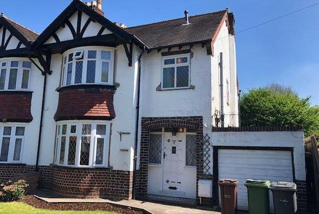 Thumbnail Semi-detached house to rent in Wynn Road, Penn, Wolverhampton