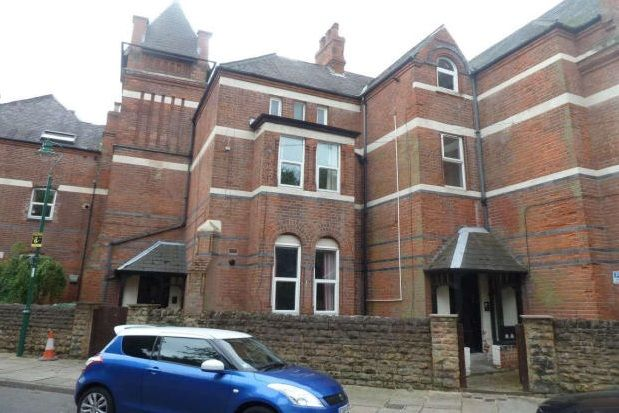 Thumbnail Property to rent in Gedling Grove, Nottingham