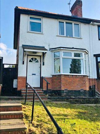 Thumbnail Semi-detached house to rent in Dearmont Road, Longbridge, Northfield, Birmingham