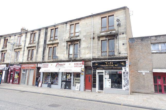Hairst Street, Renfrew, Renfrewshire PA4