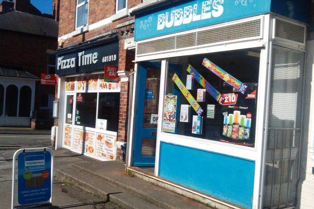 Burton Stone Lane, York YO30