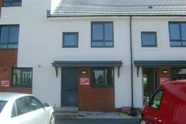 Thumbnail Terraced house to rent in Alicia Way, Newport, South Wales.